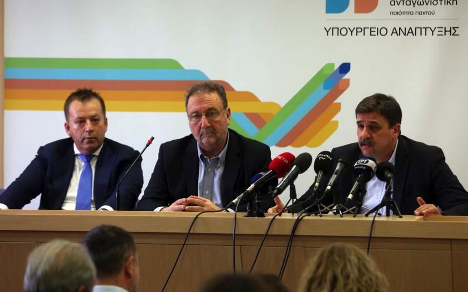 Greece cannabis press conference